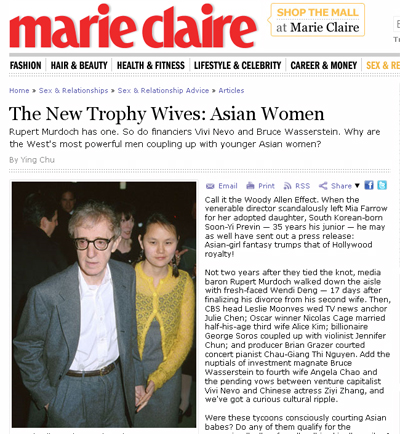 new trophy wife : Asian women marie claire