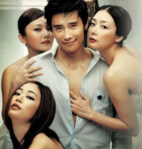 Asian man with women